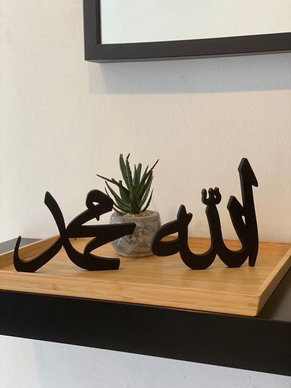 Kalimah Allah & Muhammad Black Standee