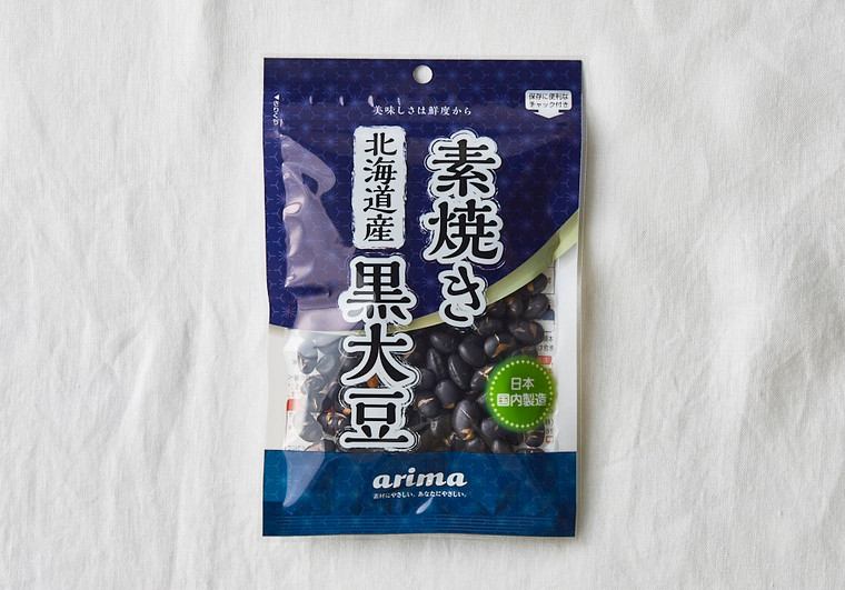 Roasted Black Soy Bean Snack