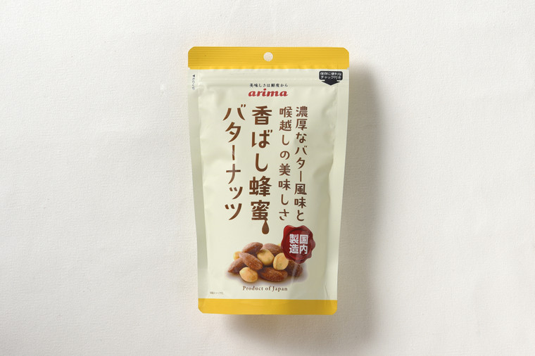 Honey Butter Roasted Almonds & Peanuts Snack