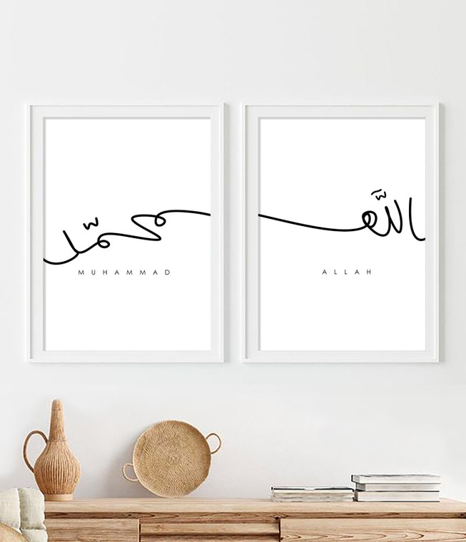 A06 SET OF 2  ART PRINTS OF ALLAH MUHAMMAD IN MODERN ARABIC TYPOGRAPHIC