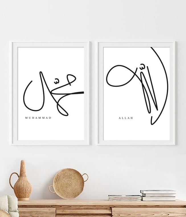 A05 SET OF 2 ART PRINTS OF  ALLAH MUHAMMAD MODERN ARABIC TYPOGRAPHY
