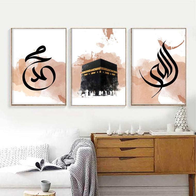 A03 SET OF 3 ART PRINTS OF ALLAH MUHAMMAD & KAABAH