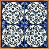 Floral circular pattern wall hanging