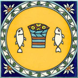 Loaves & fishes tile