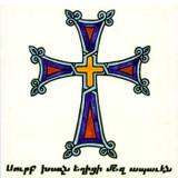 The Armenian cross