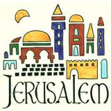 Jerusalem tile