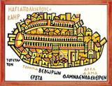 Madaba map of Jerusalem - 6th century Byzantine map of the city