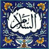 As salaam, peace
