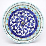 Cobalt blue bowl with arabesque design