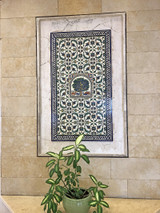 Installed in the lobby of the Ambassador hotel in Jerusalem