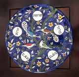Peacock Seder plate, 13 inches