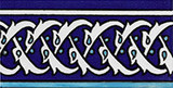 Cobalt blue border tile, 3 x 6 inches, blue stripe