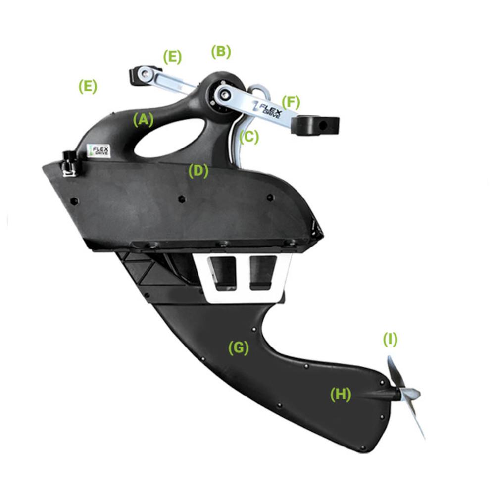 Flex Drive 3D Pedal Upper/Lower Unit