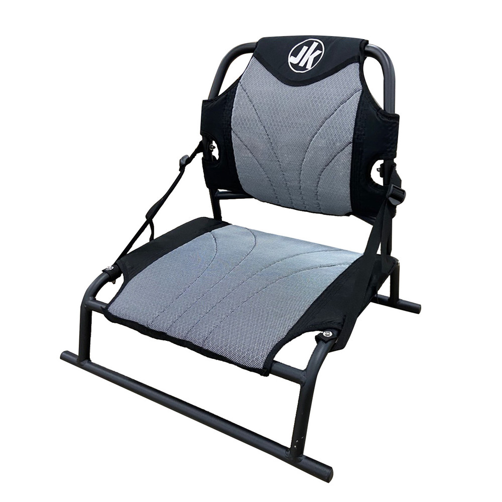 comfort seat, bite seat and frame