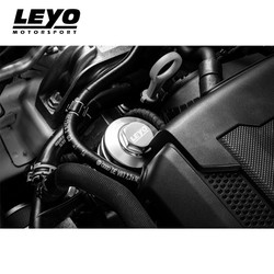 Leyo Motorsport Aluminium Oil Filter Housing - EA888 Gen3