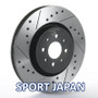 Tarox Front Brake Discs - Audi S4 Quattro (B5)