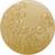 AngelStar Golden Wisdom Scripture Hope Psalm Coin Pocket Purse 16285 front