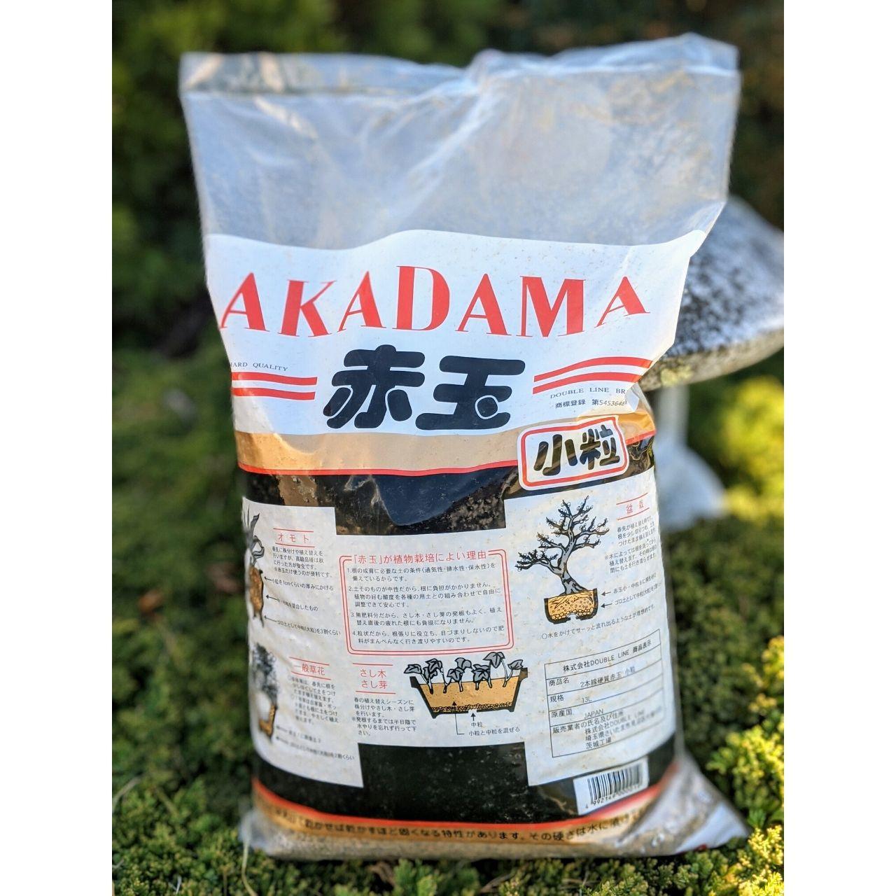 Soil Soil Amendments Akadama Bonsai Soil Mix 4 Bag Sizes Medium Grain Home Garden Coijaksklep Pl