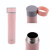 Oasis Insulated Stainless Steel Skinny Mini Drink Bottle 250ml - Assorted