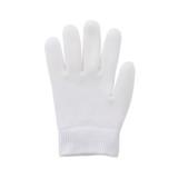 Spa Trends Moisturising Gel Gloves