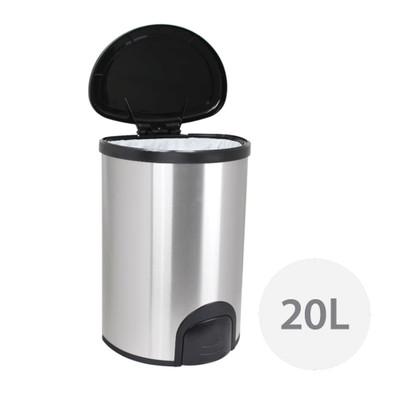 White Magic Smart Bin 20L - Fingerprint Proof Stainless Steel