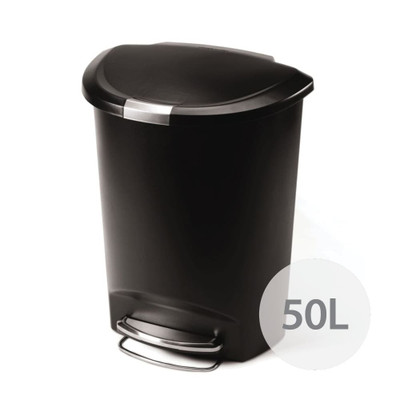 simplehuman Step Rubbish Bin Semi Round 50L - Black