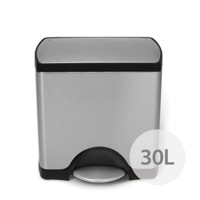 simplehuman 30L Deluxe Rectangular Step Bin - Finger Print Proof