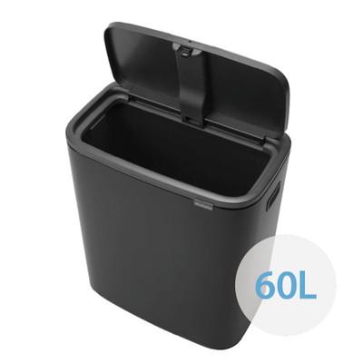 Brabantia Bo Touch Bin Regular 60L, 1 Inner Bucket - Matte Black