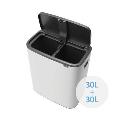 Brabantia Bo Touch Bin Regular 30L/30L, 2 Inner Buckets - White