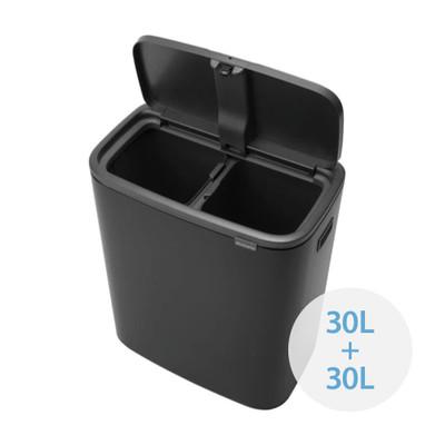 Brabantia Bo Touch Bin Regular 30L/30L, 2 Inner Buckets - Matt Black