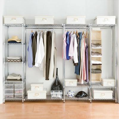 easy-build Customised Wardrobe Unit