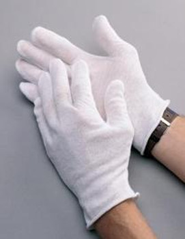 RAD64057216 Gloves Inspection Gloves Radnor 64057216