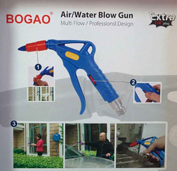Bogao 2 Piece Air/Water Blow Gun #00507