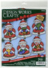 Design Works - Santa's Gifts Ornament Set (6)