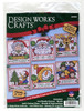 Design Works - Holiday Tags Ornament Set (6)