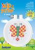 Kid Stitch - Checky Butterfly
