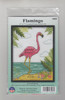 Design Works - Flamingo