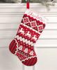 Plaid / Bucilla -  Nordic Christmas Stocking
