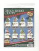 Design Works  - Gnomes Ornament Set (8)