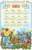 Design Works - Garden Scene 2022 Jeweled Calendar Kit