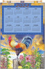 Design Works - Rooster 2022 Jeweled Calendar Kit