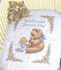Dimensions Baby Hugs  - Sweet Prayer Quilt