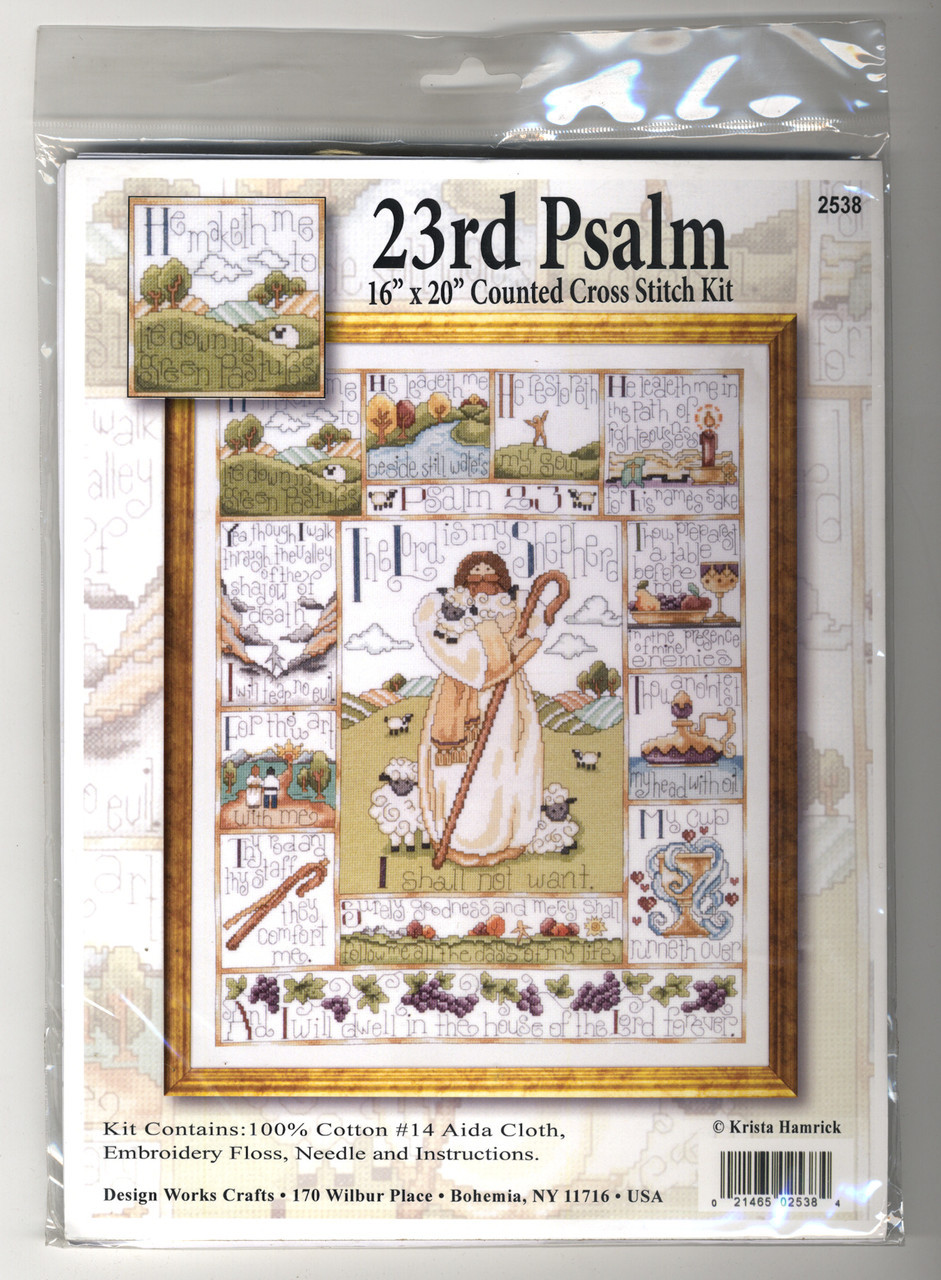 Design Works - The 23rd Psalm