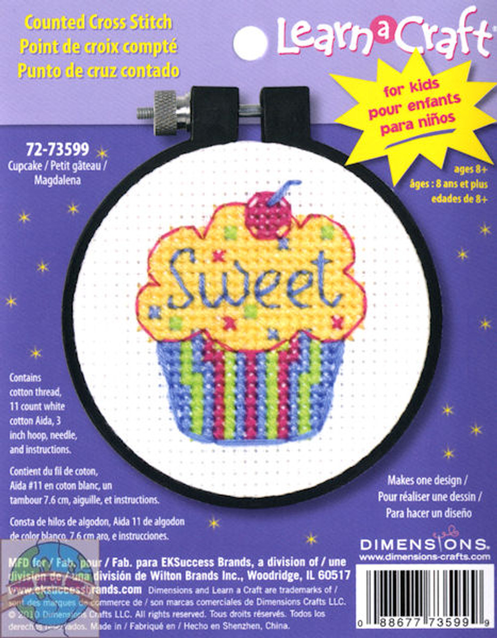 Learn a Craft for Kids - Cupcake