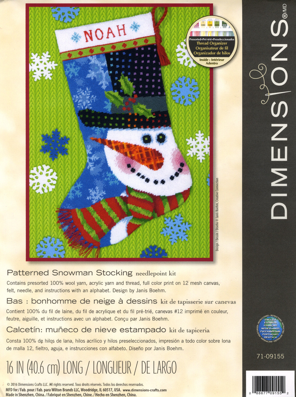 Dimensions - Patterned Snowman