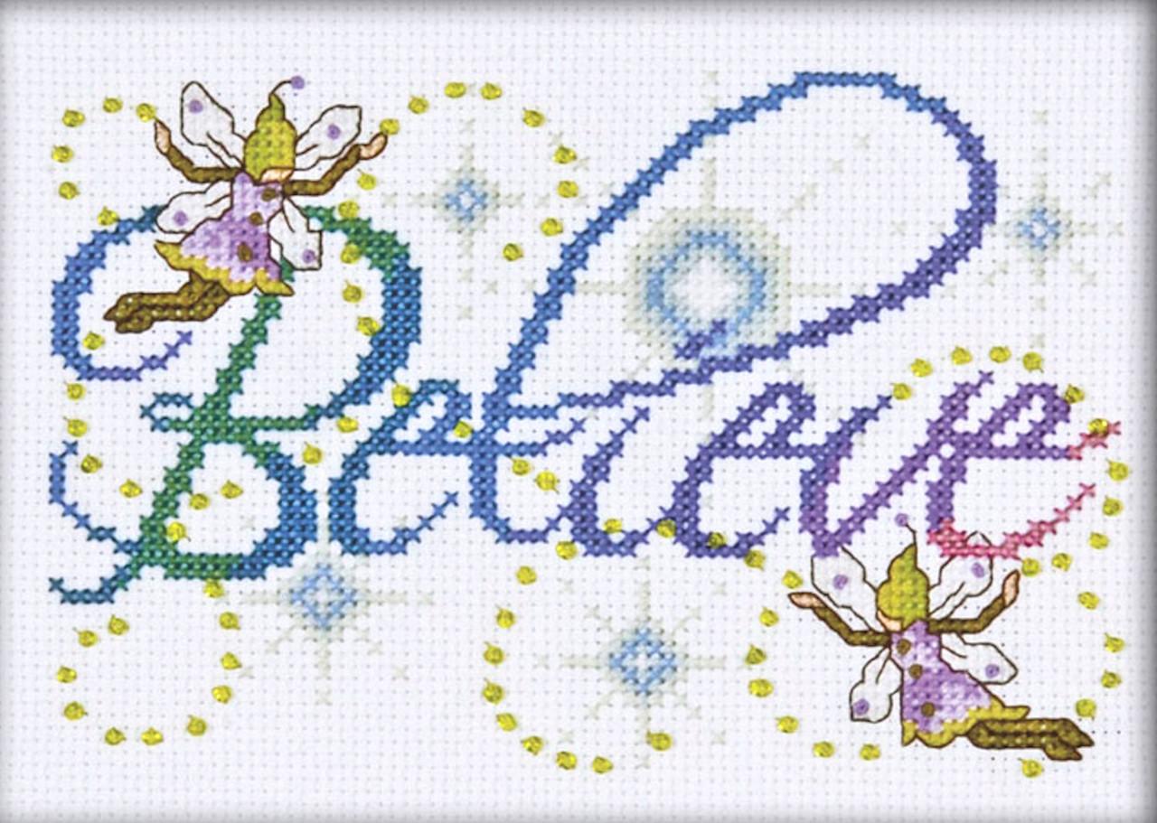 Design Works - Believe