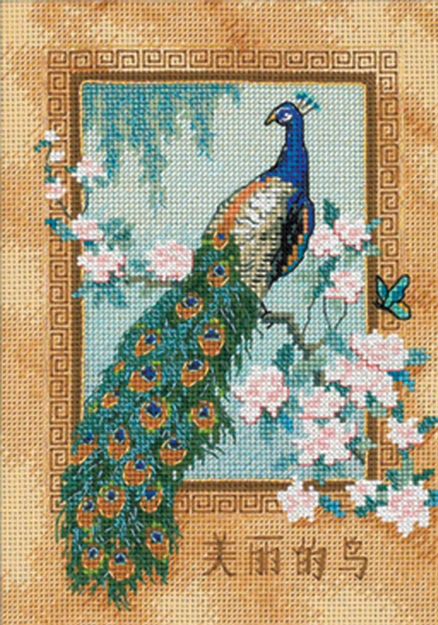 Beautiful Peacock Dimensions Gold Collection Counted Cross Stitch Kit 18 Count Beige Aida 5 x 7