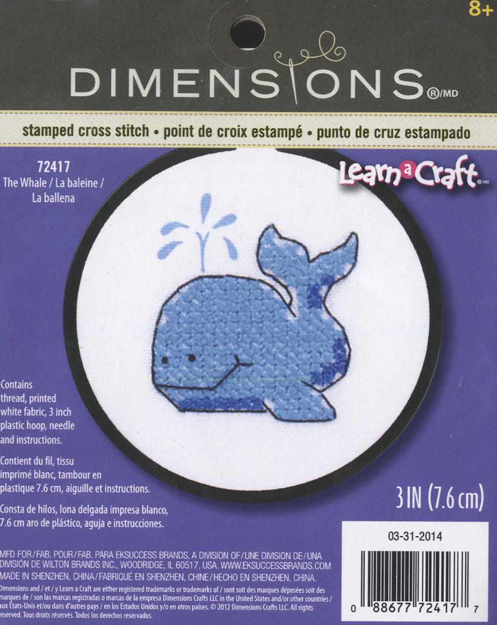 Learn a Craft for Kids - The Whale