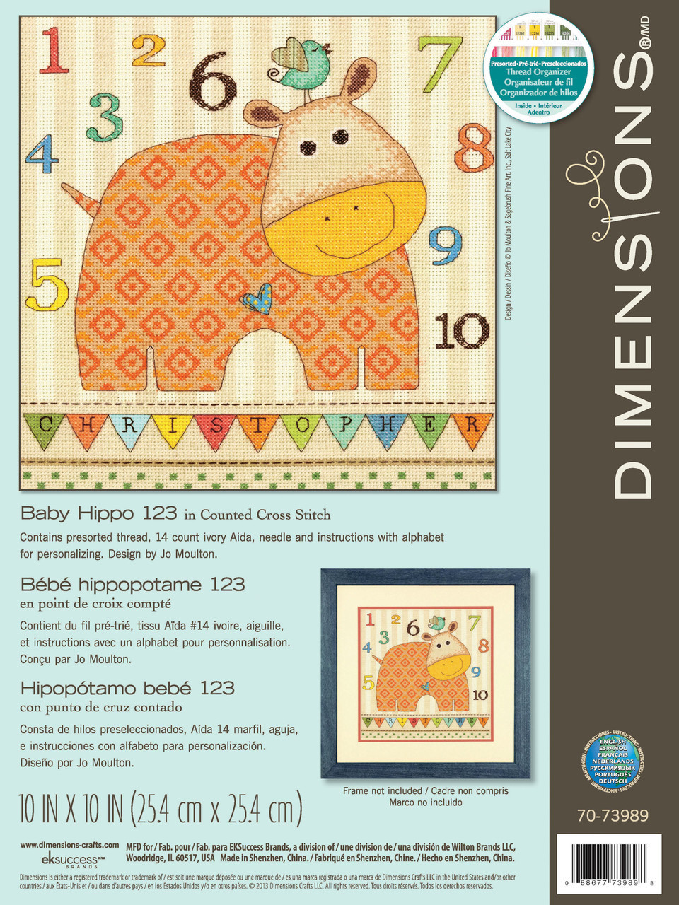 Dimensions - Baby Hippo 123