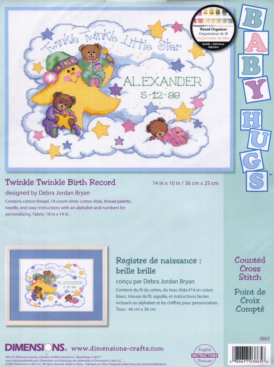 Dimensions - Twinkle Twinkle Birth Record
